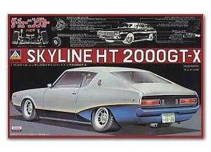 Skyline HT2000GT-X    (Vista 1)