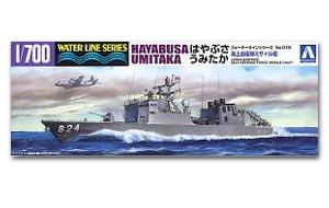 JMSDF Missile Boat Hayabusa Umitaka 2 Se  (Vista 1)