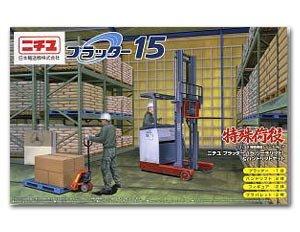 Nichiyu Platter 15 (Reach Lift) & Hand L  (Vista 1)
