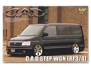 D.A.D Step Wagon   (Vista 1)