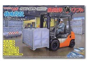 Toyota L&F Geneo 25   (Vista 1)