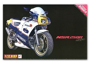 Honda '88 NSR250R SP  (Vista 1)