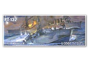 PT Boat PT132  (Vista 1)