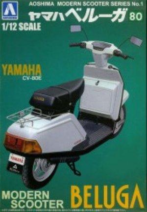 Yamaha Beluga 80  (Vista 1)