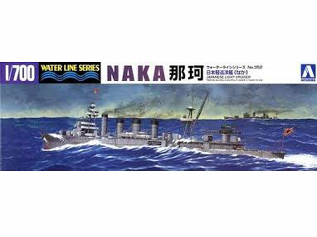 IJN Light Cruiser Naka 1943 (Vista 1)