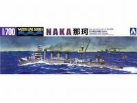 IJN Light Cruiser Naka 1943 (Vista 2)