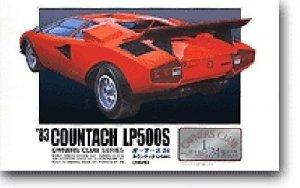 Lamborghini Countach LP500S 1983  (Vista 1)