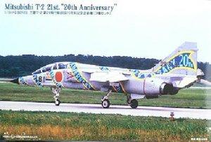 Mitsubishi T-2 (3PCS) 20e anniversaire  (Vista 1)