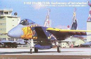 F-15J 204 SQ. (3PCS) 10e anniversaire  (Vista 1)