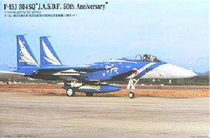 F-15J 304e SQ. JASDF (3PCS) 50e annivers  (Vista 1)
