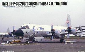 P-3C Orion JMSDF 203rd SQD. Shimousa AB  (Vista 1)