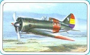Polikarpov I-16  (Vista 1)