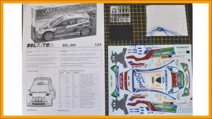 Ford Fiesta RS WRC  (Vista 5)