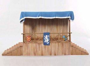 Booth  (Vista 1)