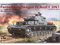 Panzer IV Ausf. F1 mit Zusatzpanzerung (Vista 8)