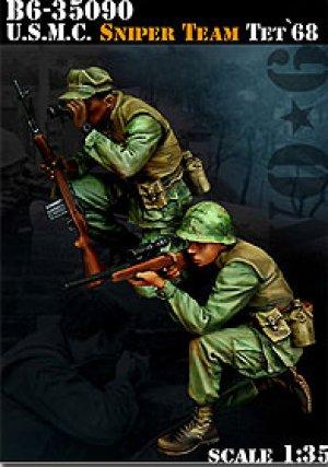 USMC Sniper Team  (Vista 1)