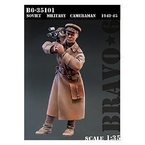 Soviet Military Cameraman 1943-45  (Vista 1)