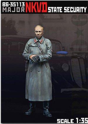 NKVD Major  (Vista 1)