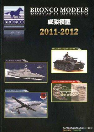 Catálogo Bronco 2011/12   (Vista 1)