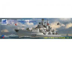 Chinese Navy DDG 139 Ningbo  (Vista 1)