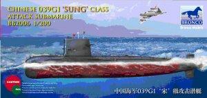 """Submarino de Ataque Chino clase """"Sung""""  (Vista 1)"""