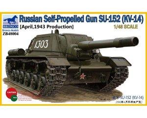 Russian Self-Propelled Gun SU-152   (Vista 1)