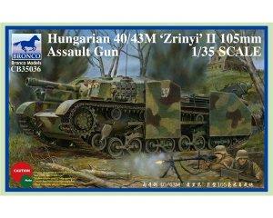 Hungarian 40/43M Zrinyi II 105mm Assault  (Vista 1)
