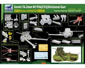 Cañón soviético 76.2mm M1936 (F22)  (Vista 2)