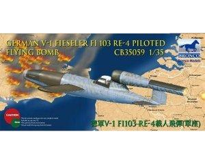 Bomba volante V-1 Fi103Re4 pilotada  (Vista 1)