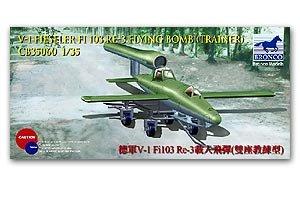 German V-1 Fi103 Re-3 Piloted Flying Bom  (Vista 1)