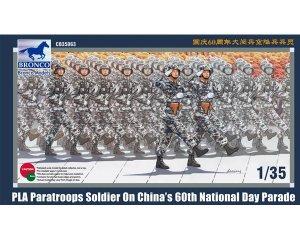 Paracaidistas Chino Desfilando  (Vista 1)