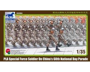 Fuerzas Especiales Chinas  (Vista 1)