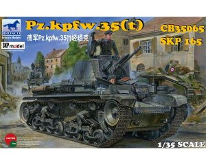 German Pz.Kpfw. 35(t) Light Tank  (Vista 1)