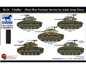 M-24 Chaffee post WWII  (Vista 1)
