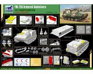 YW-750 Armored Ambulance Vehicle   (Vista 2)