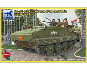 Type 63-1 (YW-531A) Armored Personnel Ca  (Vista 1)