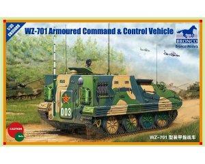 WZ-701 ACCV  (Vista 1)