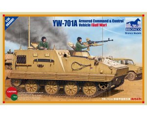 YW-701A Armored Command & Control Vehicl  (Vista 1)