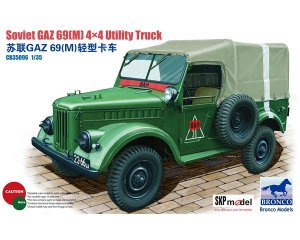 GAZ 69(M) 4X4 Utility Truck   (Vista 1)
