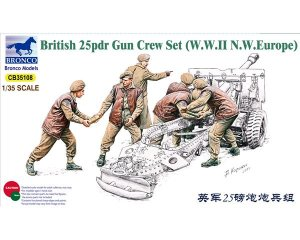 British 25pdr Gun Crew Set  (Vista 1)