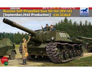 Su-152 (kv-14) produccion septiembre 194  (Vista 1)