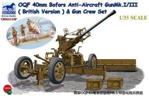 OQF 40mm Bofors Anti-aircraft Gun + dota  (Vista 1)