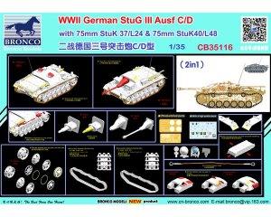 StuG III Ausf C/D with 75mm  (Vista 2)