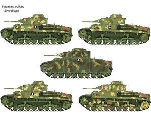 Turan I Hungarian Medium Tank 40.M  (Vista 2)
