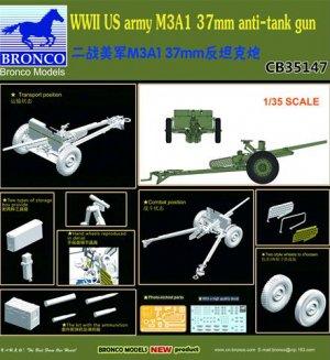 US army M3A1 37mm anti-tank gun  (Vista 2)