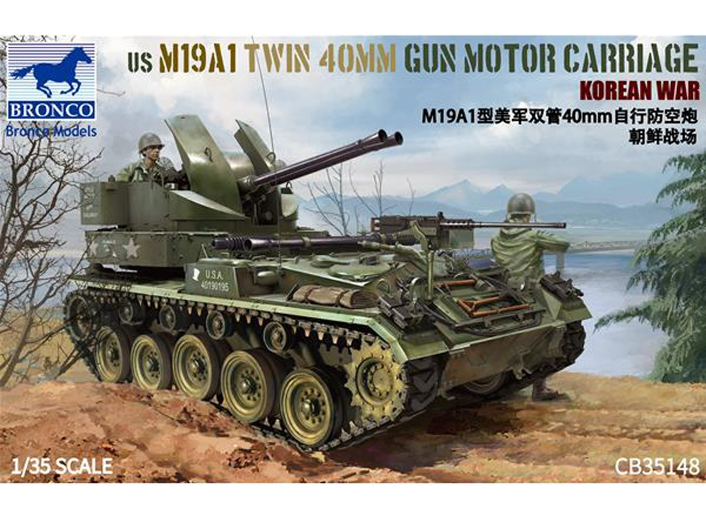 US M19A1 Twin 40mm Gun Motor Carriage Ko  (Vista 1)