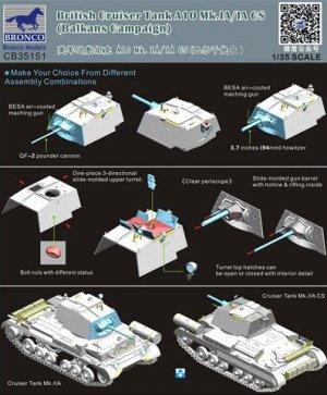 Cruiser Tank Mk.IIA/IIA CS A10 Mk.IA/IA   (Vista 6)