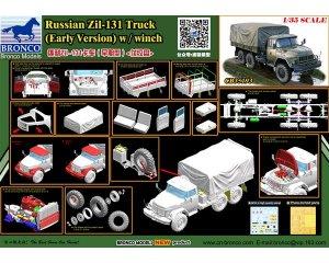 Russian Zil-131 Truck  (Vista 2)