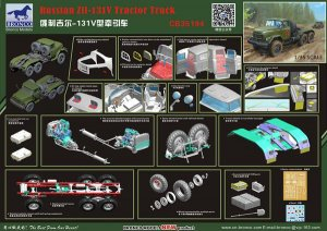 Russian Zil-131V Tractor Truck  (Vista 4)