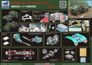 Russian Zil-131V Tractor Truck  (Vista 5)